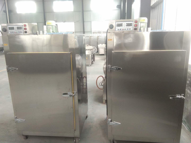 厂家直销烘干机 食品加工药材茶叶提香机烘焙机械