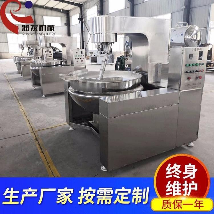 酱料行星搅拌锅 全自动行星搅拌炒锅 润发食品机械厂商供应生产