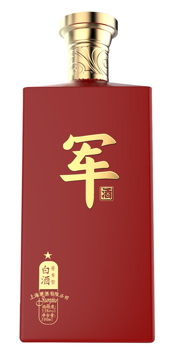上海酱香型军酒