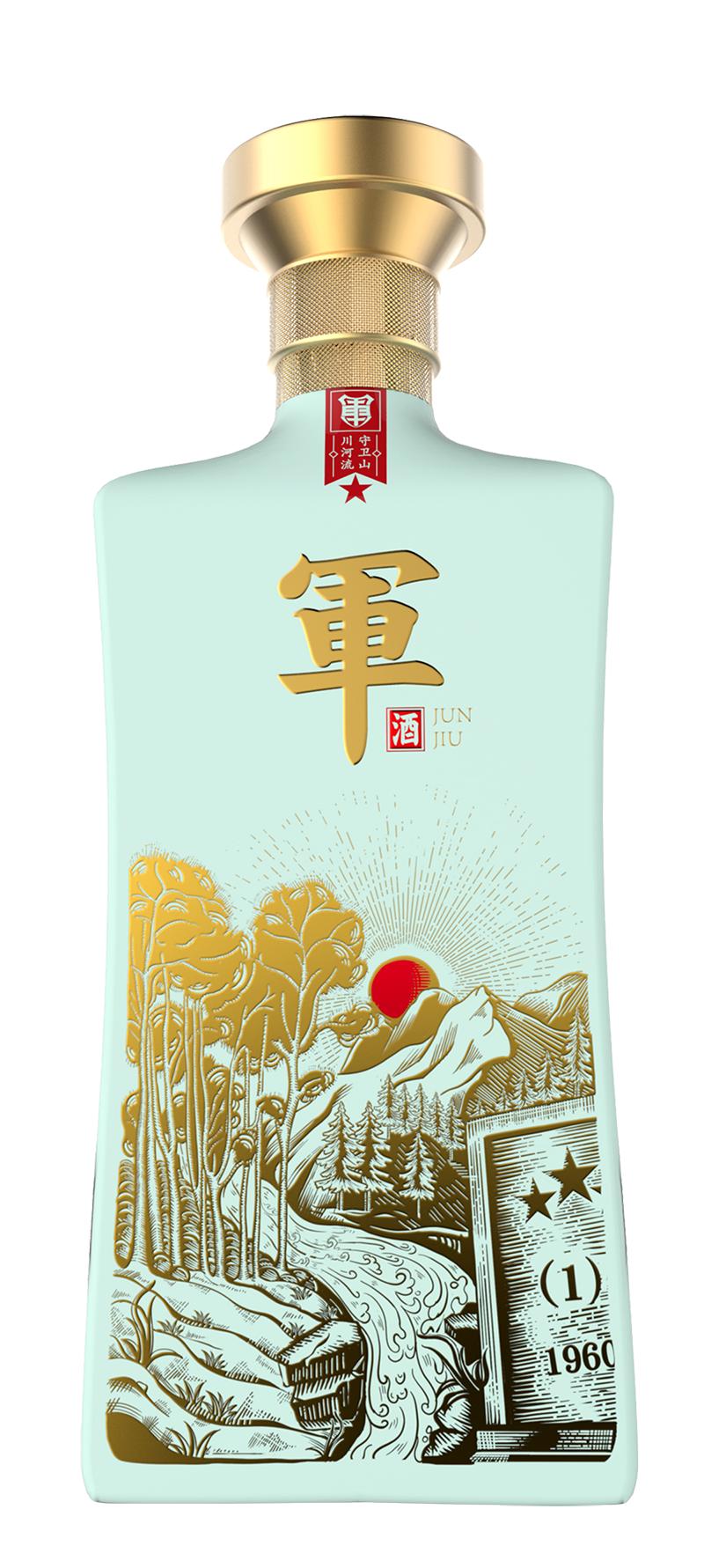 上海退役军人白酒销售
