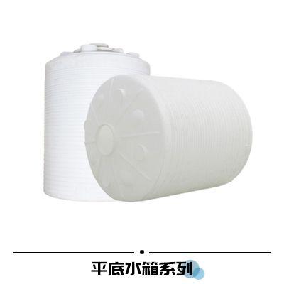 供應重慶涪陵塑料水塔水箱化工儲罐水桶長壽10噸蓄水罐平底錐底