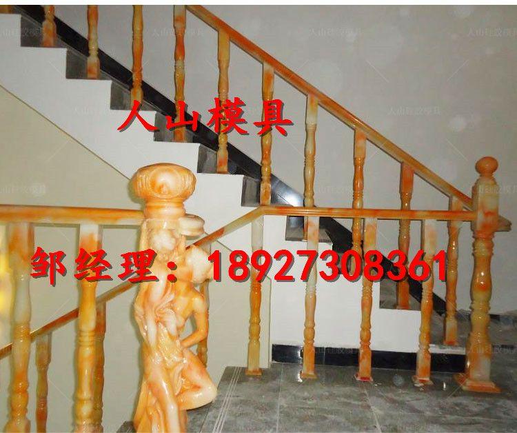 樓梯扶手硅膠模具 石欄桿石雕欄桿硅膠模具