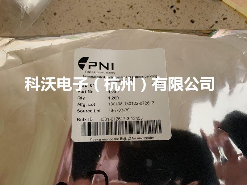 PNI13101智通交通停车管理系统PN13101 sen-z Z轴传感器