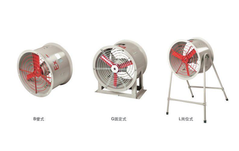 四川轴流风机供应商