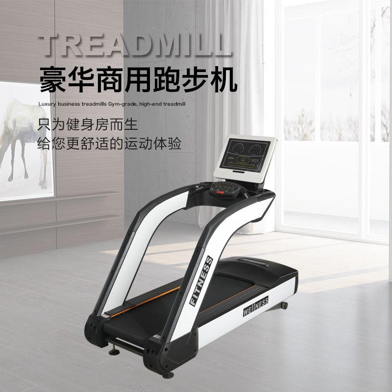 厂家直销 舒优特 商用家用 跑步机