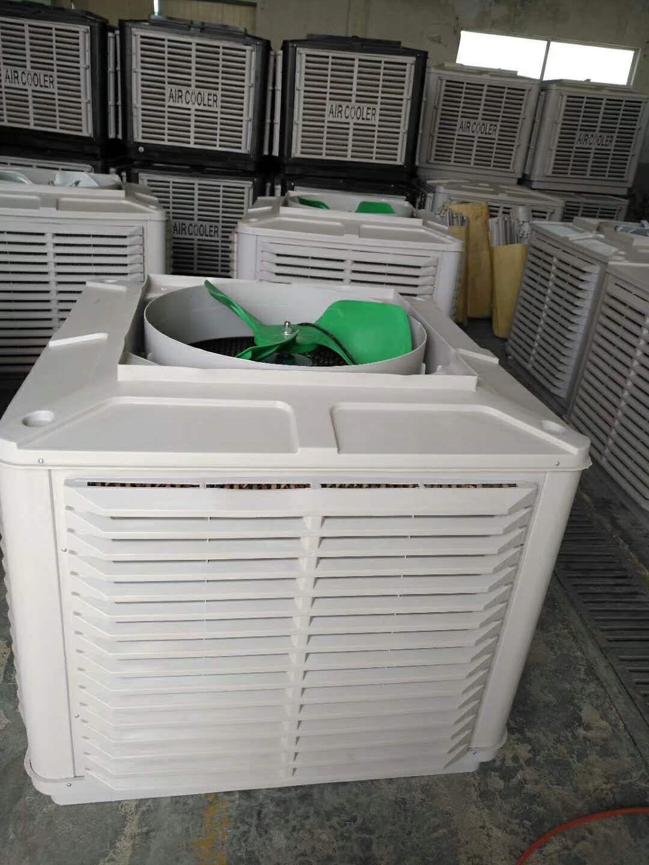 猪舍大风量水帘冷风机 养猪场降温湿帘冷风机  猪舍降温机器