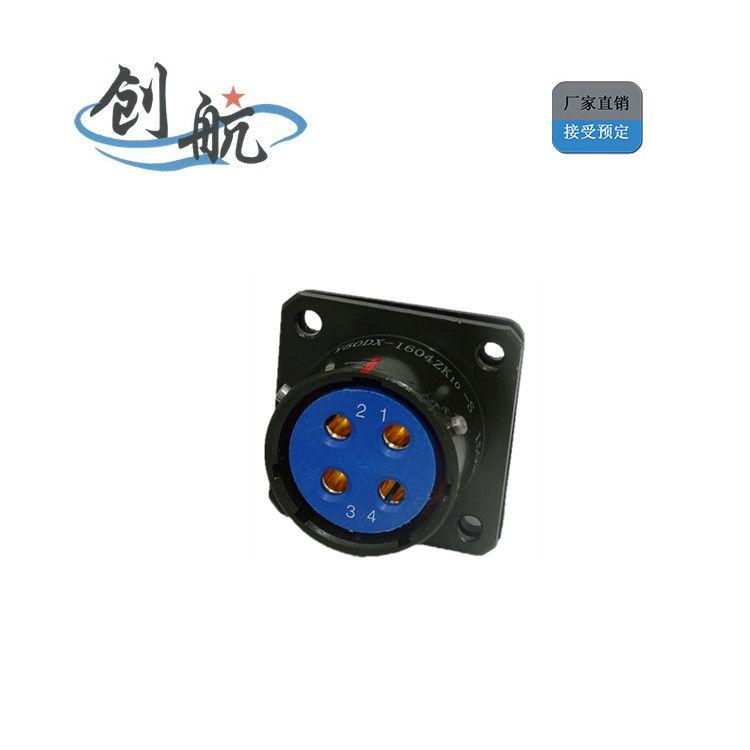 電連接器Y50DX體積小泰興創航廠商直供