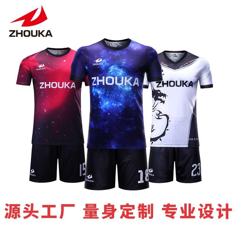 足球服足球服定制2020年洲卡足球比賽服diy定制