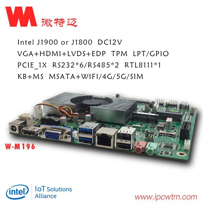 W-M196医疗自助机一体机J1900主板6个串口双485一个pcie1x