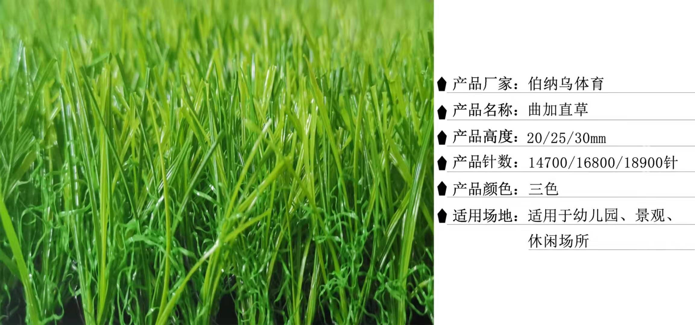 人造草坪,悬浮拼装地板,硅PU,塑胶跑道,预制型卷材