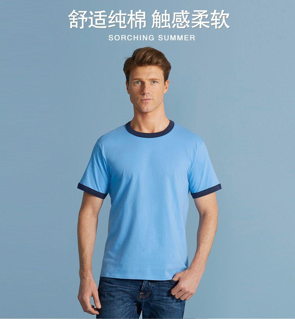 拼色圆领短袖T恤衫,定制T恤图案,广告衫定制,男士T恤衫