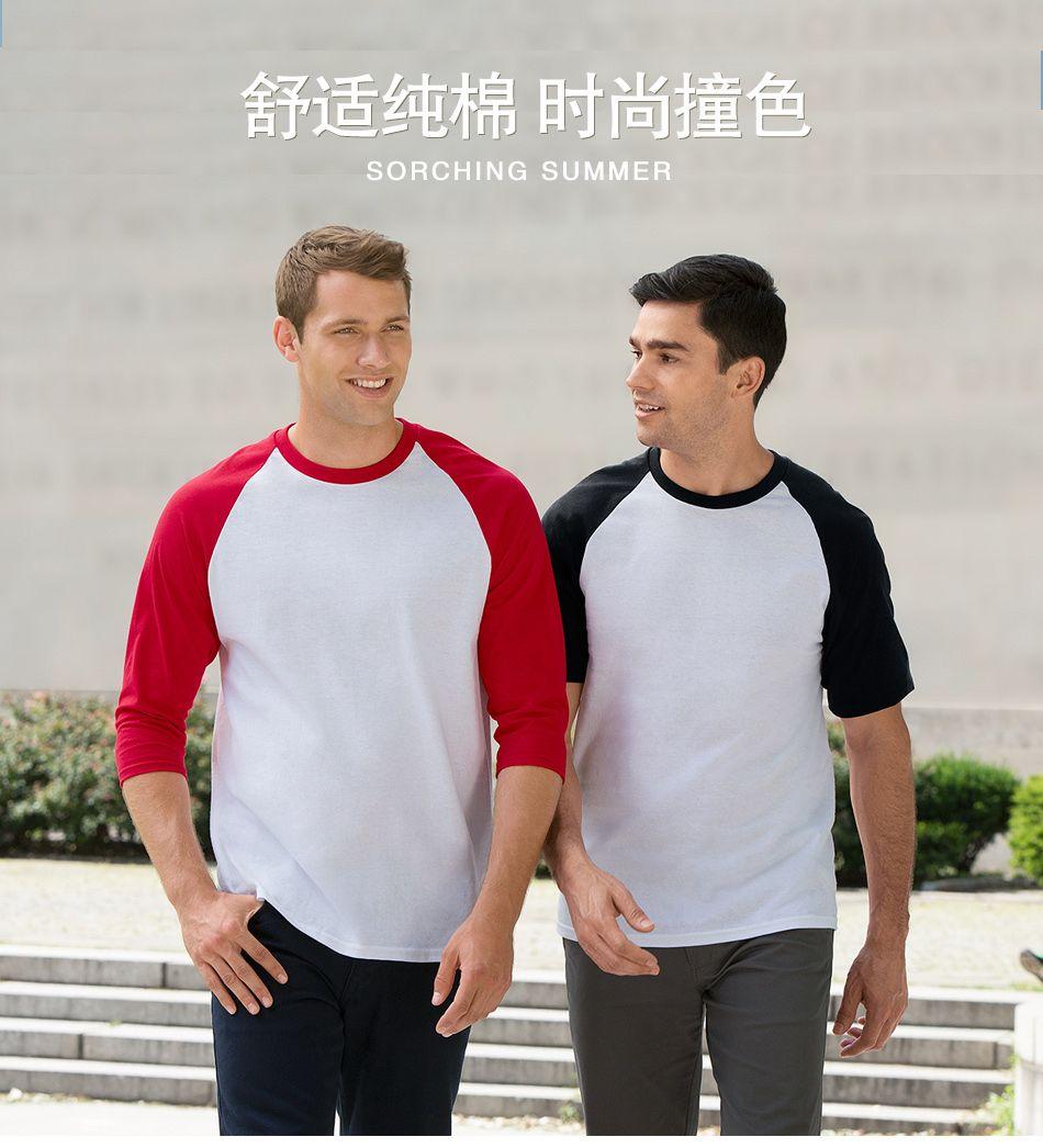 纯棉圆领插肩七分袖T恤,男士休闲T恤定制,定制T恤衫,工作服T恤