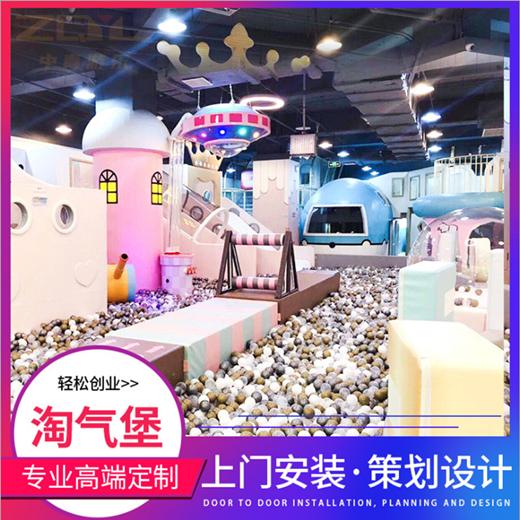 扬州中青游乐设备淘气堡优质服务