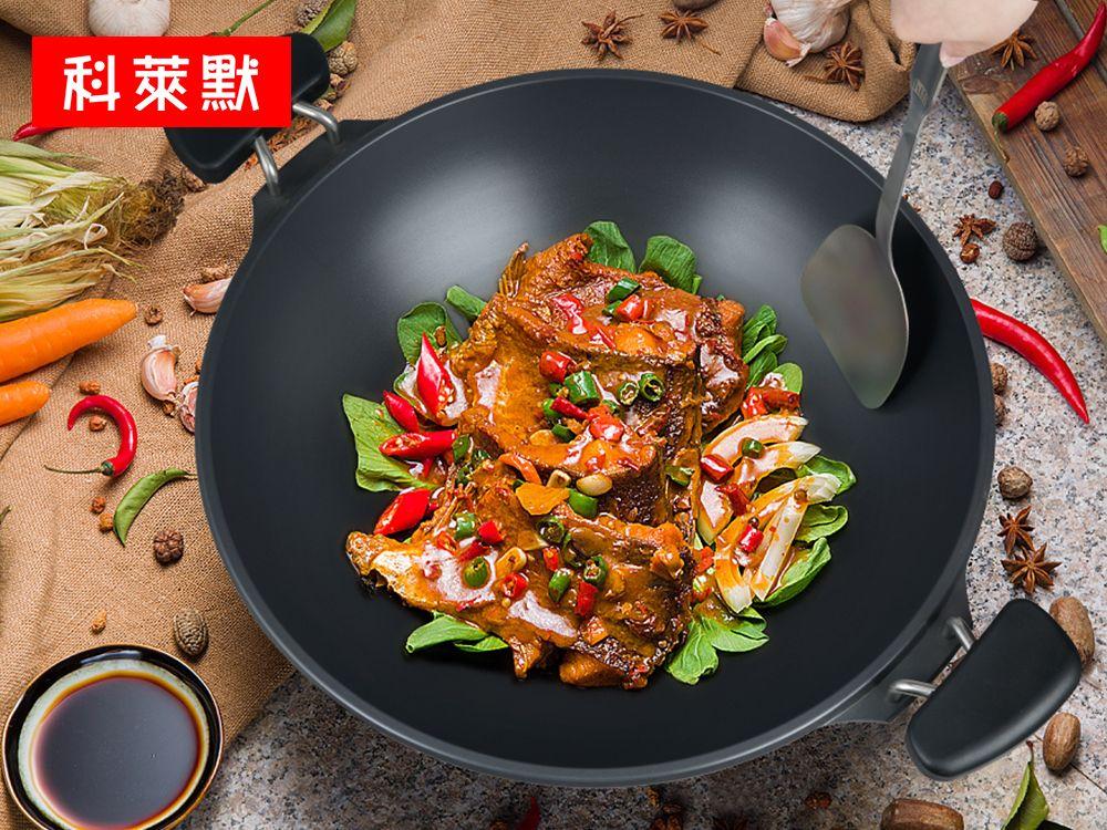 科莱默炒菜锅价格