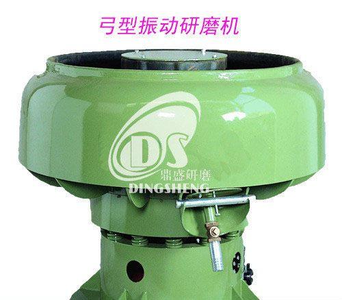 光饰机 震动机 供应压铸件 不锈钢件金属表面处理 三次元震动研磨机