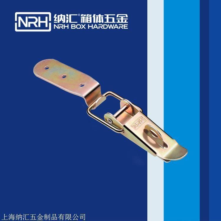 纳汇/NRH 箱包搭扣 电表箱锁扣 锁扣