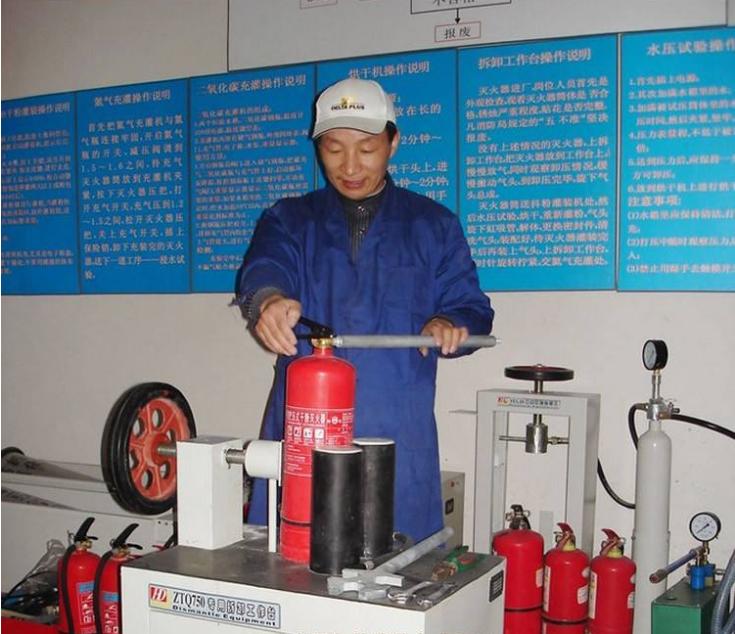 南京消防喷淋安装改造/消防设备厂/消防工程维保/消防检测中心