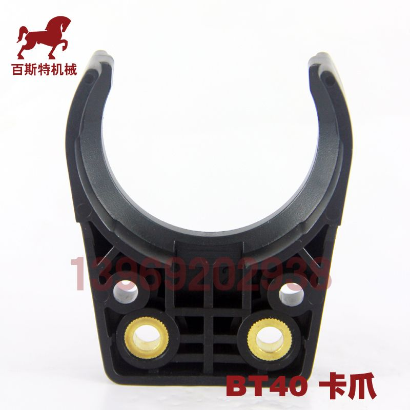 BT40卡爪销售