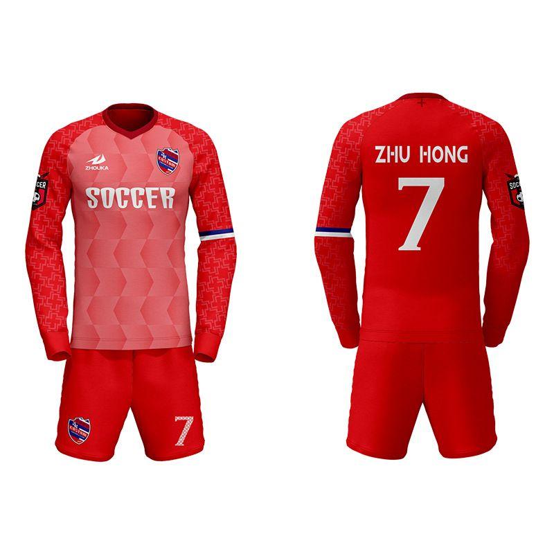 足球服運動服足球隊隊服定制DIY個性化球服