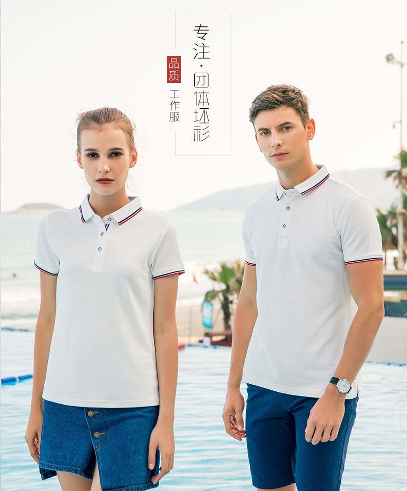 撞色领铜氨POLO衫定制,定制POLO衫图案,翻领T恤衫定制,郑州T恤批发厂家