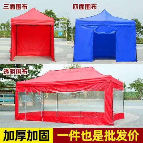 广州折叠帐篷厂