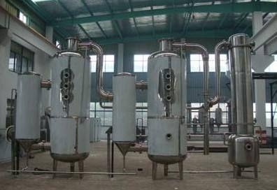 订制全新立式单效蒸发器 两吨三效蒸发器
