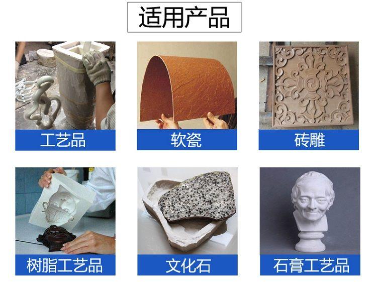 工艺品模具硅胶模具硅胶厂家供应翻模次数多模具硅胶免费试样
