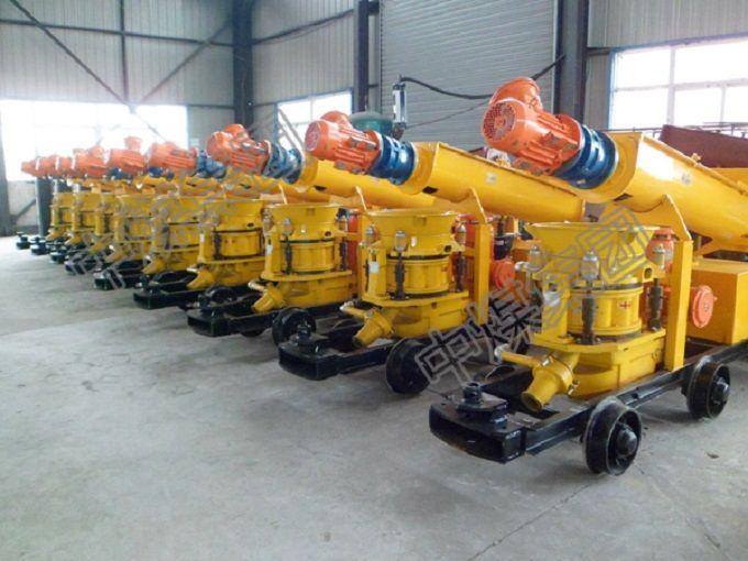 山东中煤直供 混凝土喷射机系列  厂家直销 现货 接受定做
