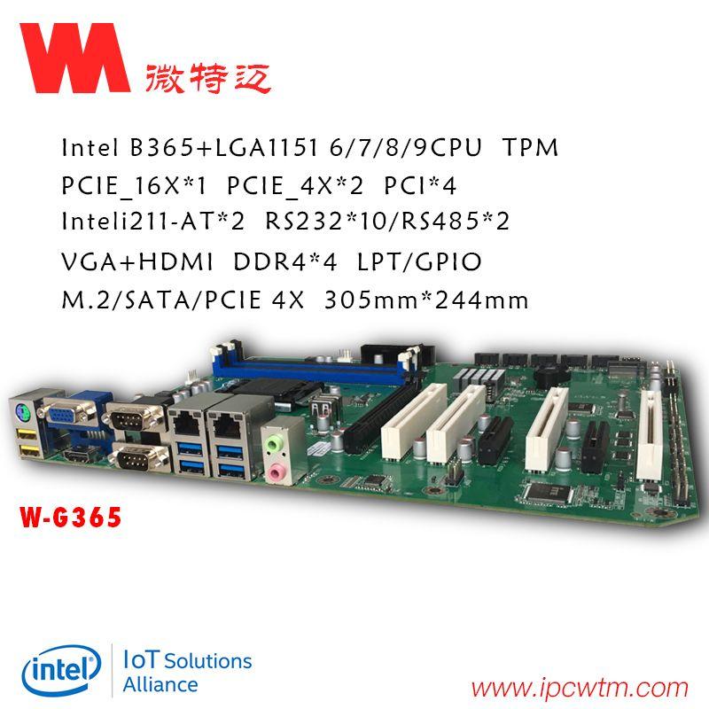W-G365高性能工控主板