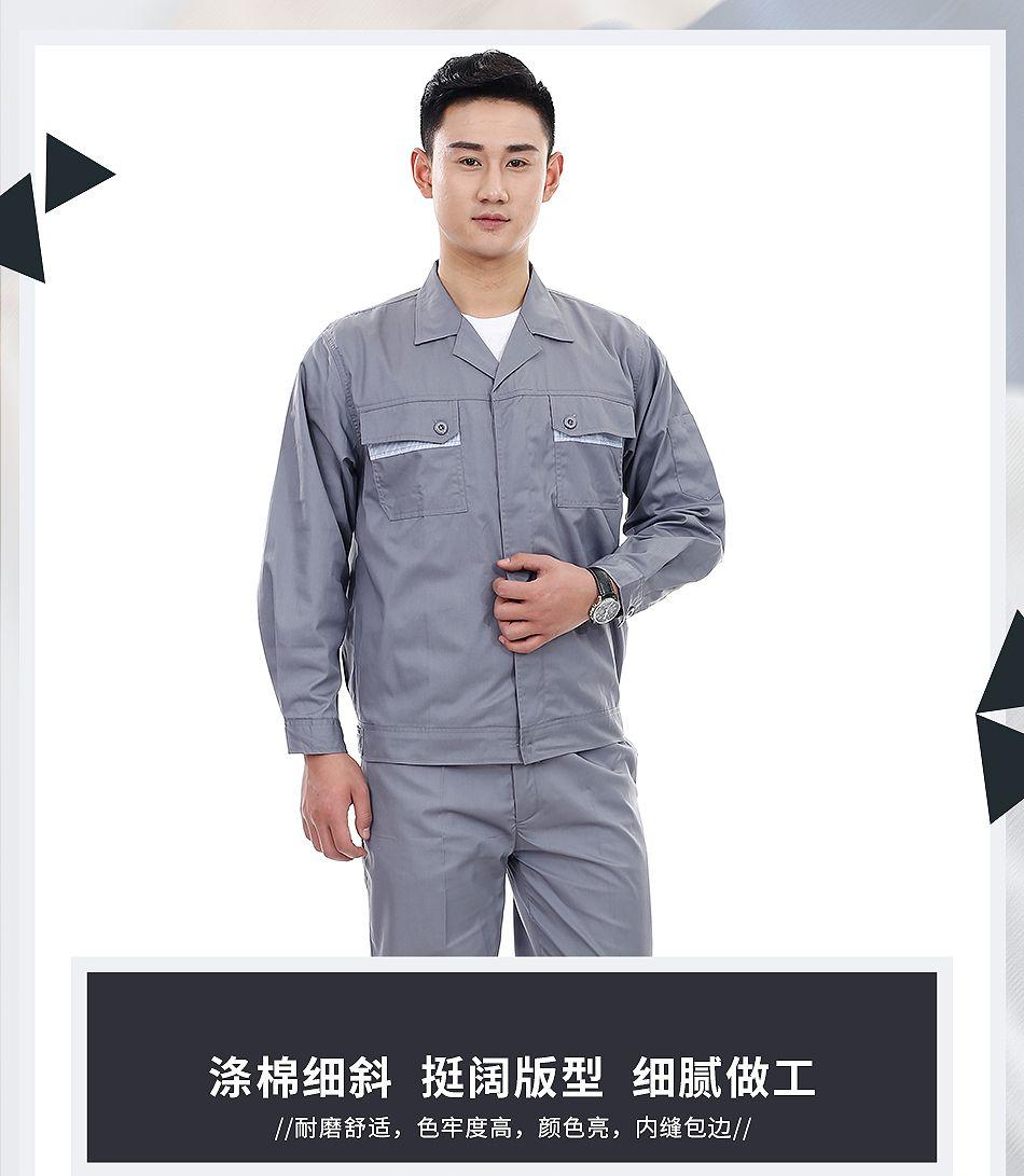 西装领夏装长袖工服定制,郑州工服定制,班服定制厂家,河南翻领工装定制