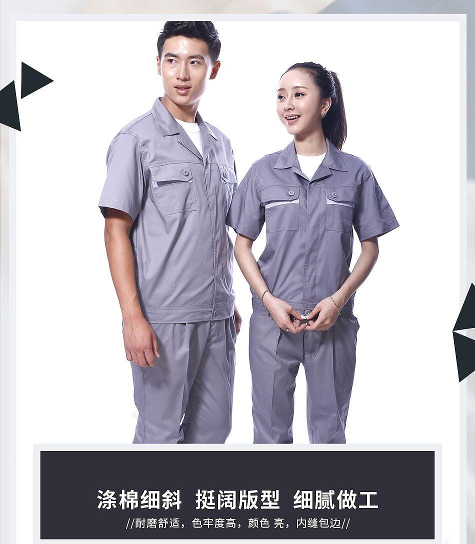 细斜西装领夏装短袖工作服,广东工作服定制厂家,制服定制,工装定制,班服定做