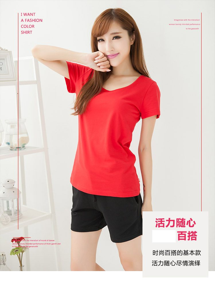 女款精梳短袖T恤,T恤衫定做,女款T恤衫,女式圓領T恤定做,廣告衫定制