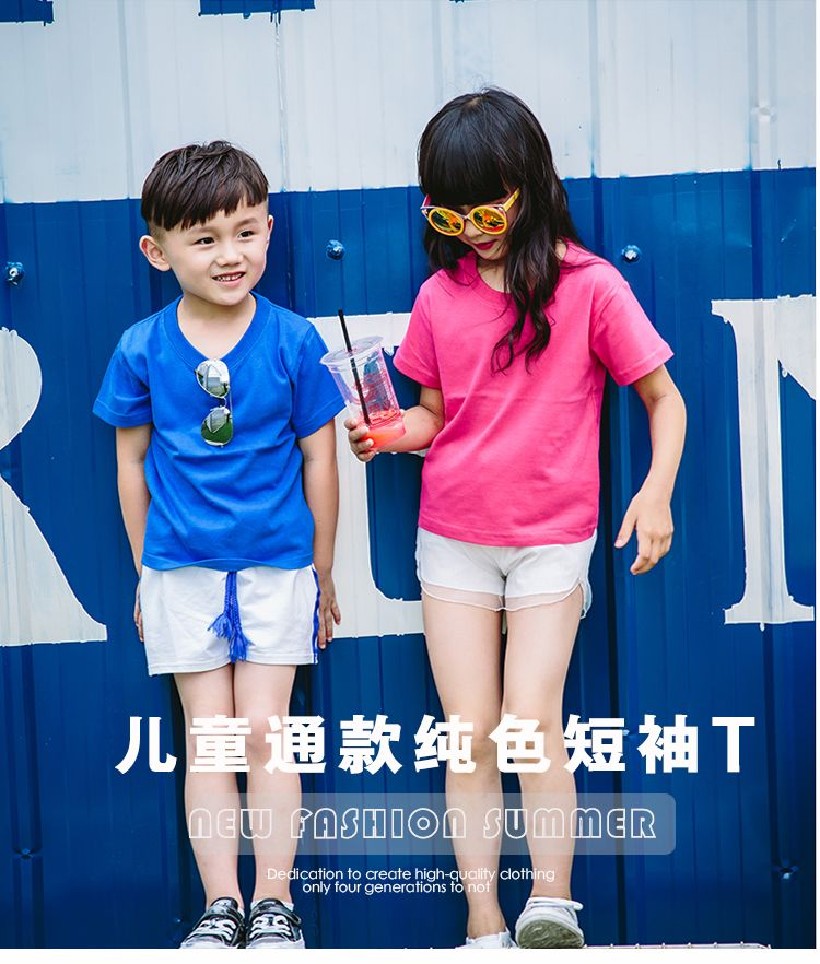 精梳孩童短袖T恤衫,儿童款T恤衫定制,体恤定做图案,广告衫定制,圆领体恤衫