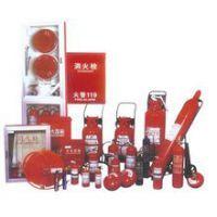南京消防器材销售中心/灭火器充装换药厂/消防设备厂