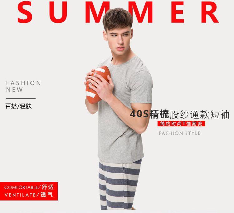 40S股纱精梳短袖通款,T恤衫定制图案,广告衫定制,圆领T恤衫定制,T恤衫定做