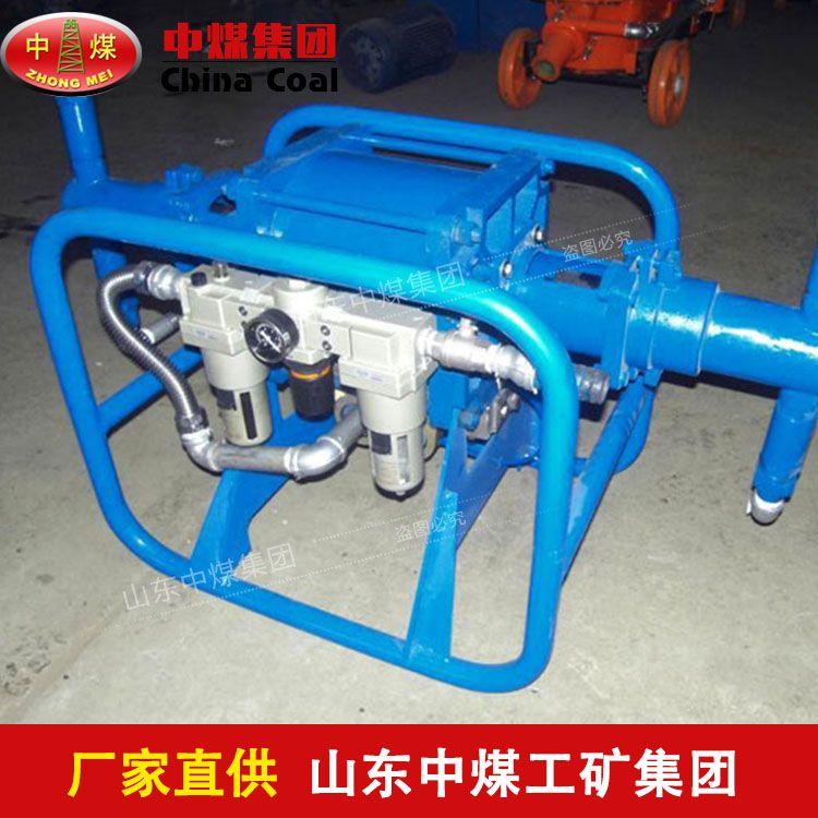 矿用气动注浆泵技术参数,2ZBQ-9/3矿用气动注浆泵厂家