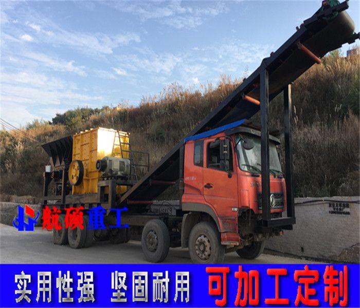 云南移動破碎機視頻流動碎石機型號現貨供應-云南航碩機械