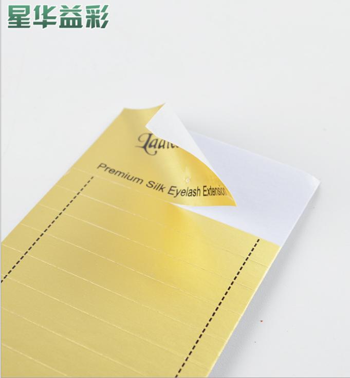 山东假睫毛不干胶卡纸包装哑金材质厂家定制