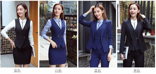 圣浪服饰2020新款女士职业装、工作服订做