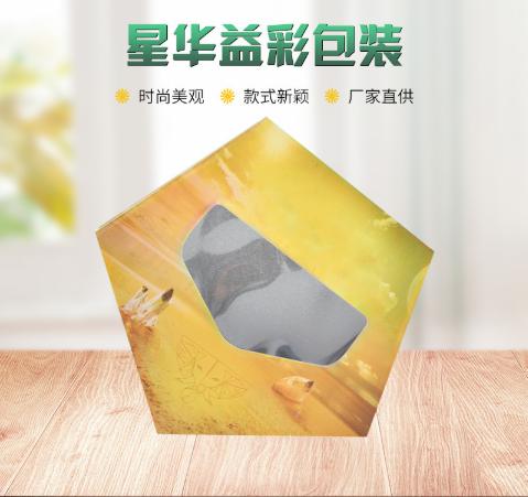 山东假睫毛盒钻石型厂家定制