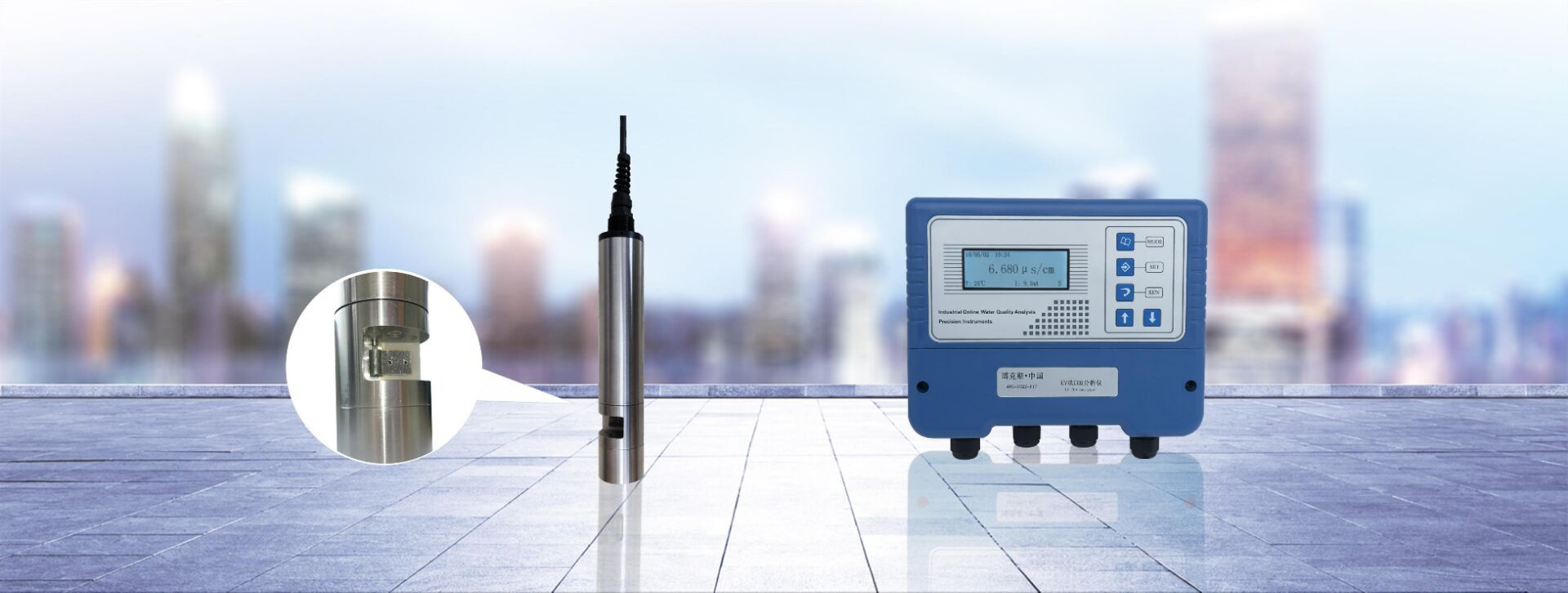 UV法COD分析仪