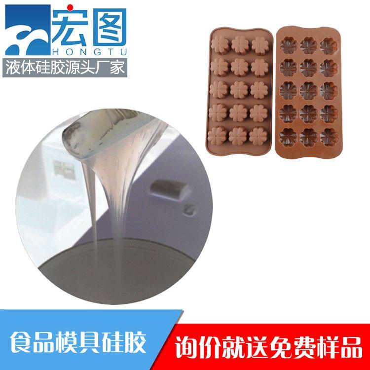 广东厂家直销耐高温的加成型液体模具硅胶