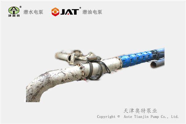 耐高温潜水泵热水深井泵电机参数