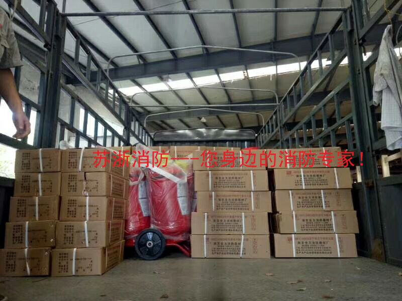 南京專業消防評估中心/消防工程維保檢測中心/消防安裝改造