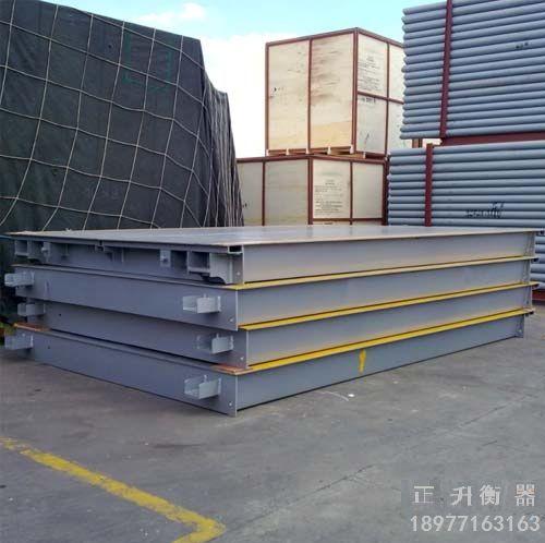 贺州大型100吨电子地磅广西衡器可靠
