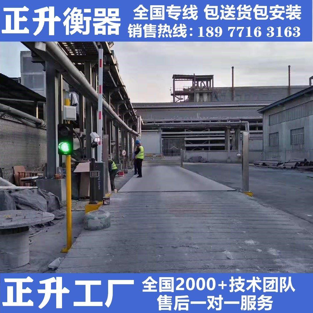 五象新区出售120吨电子汽车衡包安装调试