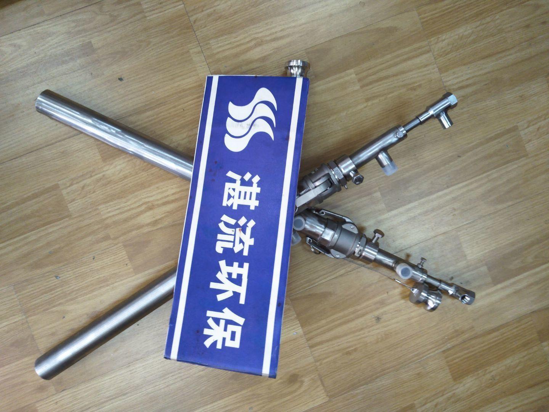 脱销喷枪|氨水喷枪|尿素喷枪雾化器厂家-上海湛流环保工程