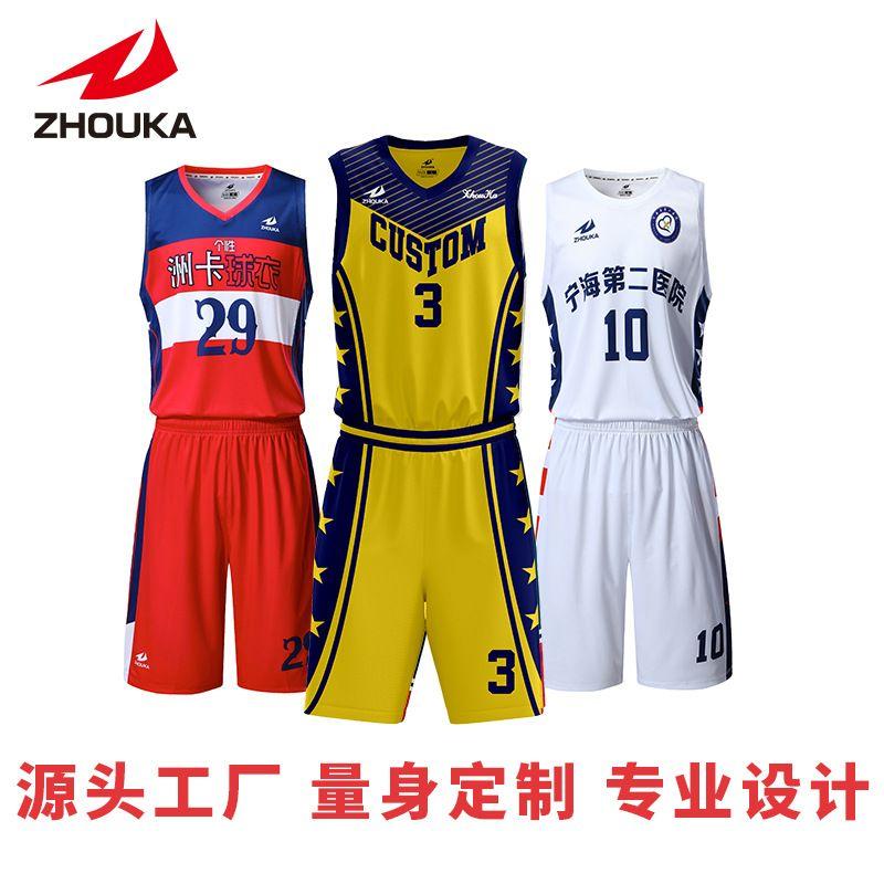 广州洲卡英文篮球服定制来图来样定做