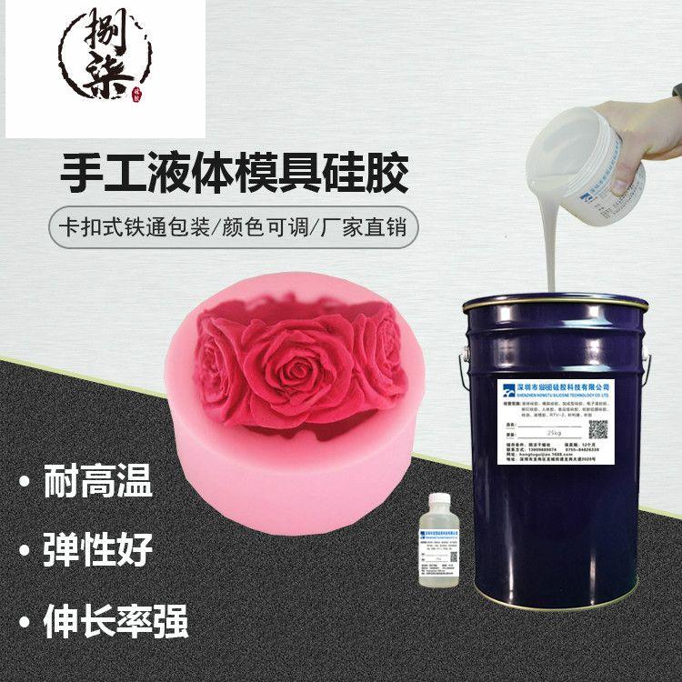 香皂模具硅膠不能完全固化