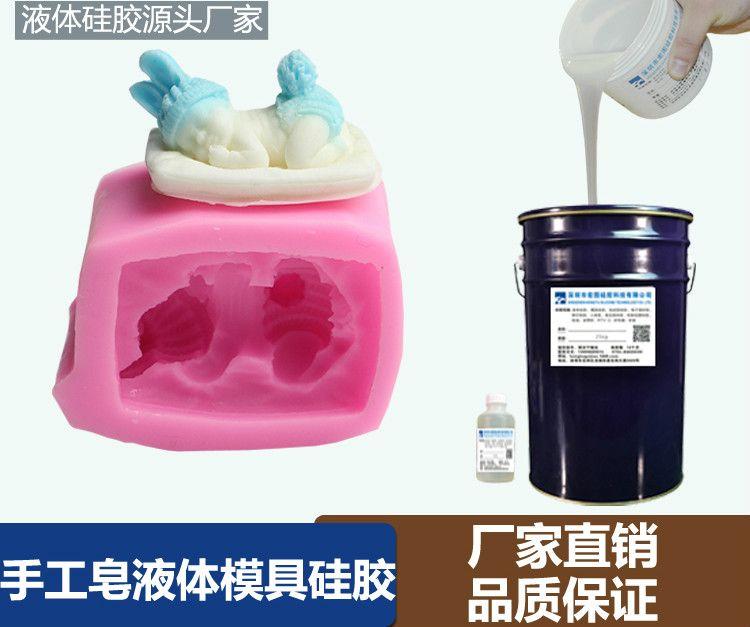 手工皂模具硅膠的制作方法